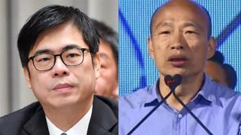 6月6日回高雄投票?陳其邁終於表態了