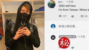 他破億影片留言「來自台灣」!釣出國際級DJ回覆