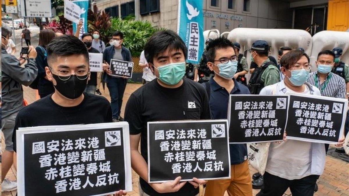 香港《國安法》:你想知道的六個問題