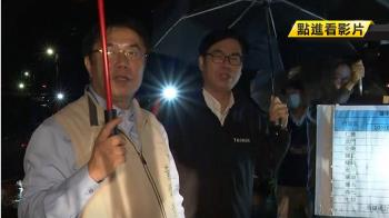 記者追問陳其邁治水預算 黃偉哲:你哪報怎那麼凶