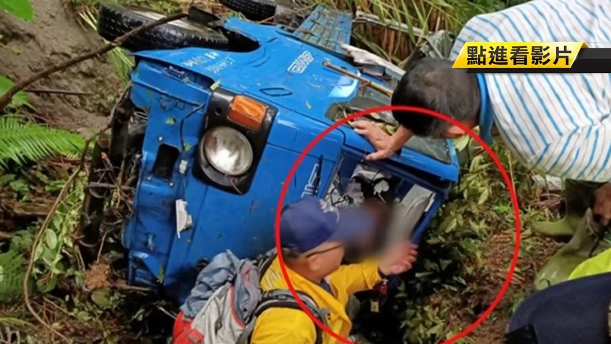 嚇!與廂型車擦撞 小貨車老婦衝下10米深山谷