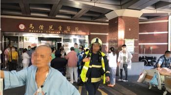 疑電線短路!馬偕醫院5樓起火 警消急搶救