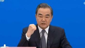 港萬人抗議港版國安法!陸外交部長王毅回應了