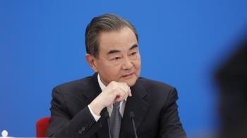 王毅談美中台關係:反對外部勢力縱容借疫謀獨