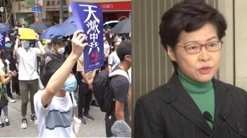 港人上街反國安法 港府強烈譴責暴徒行為