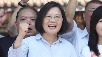 蔡英文新內閣女性比例創新低引發的爭議