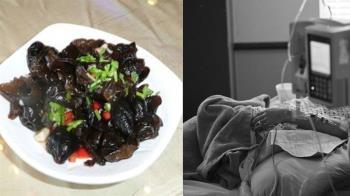 黑木耳泡24hr 女食用後肝衰竭亡