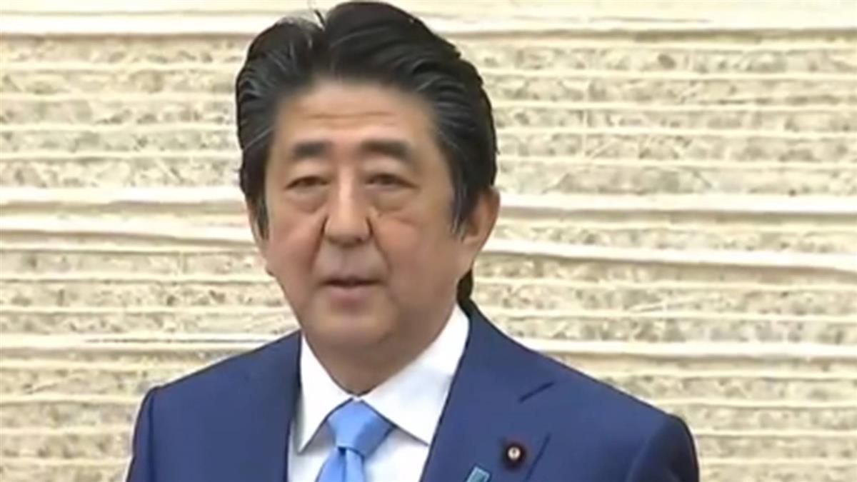 日本首相安倍晉三宣布 解除日本全境緊急狀態