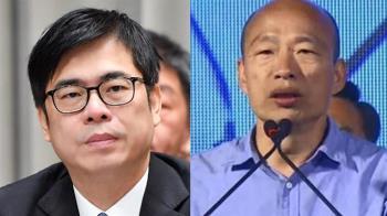 罷韓若成功是否選高雄市長?陳其邁給答案了