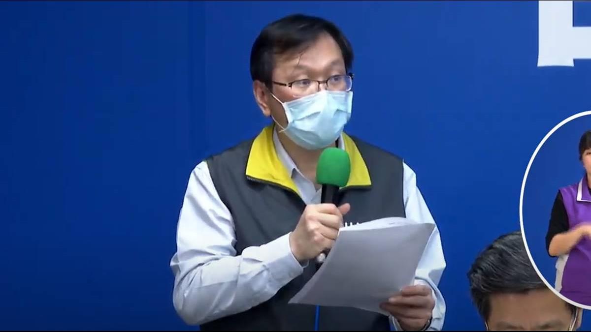 大陸山東、福建爆「新型A型流感」!提升旅遊疫情建議警示