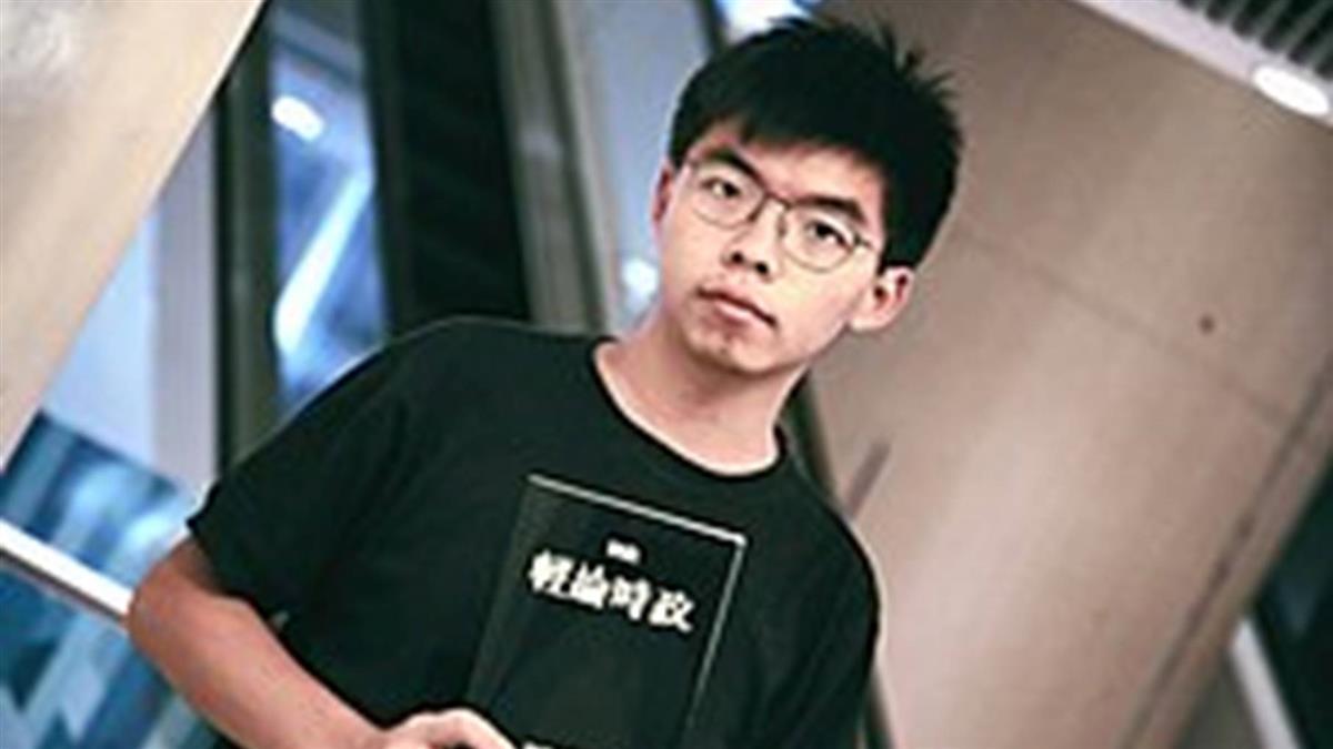 黃之鋒投書華郵:北京推國安法 對港自治致命一擊