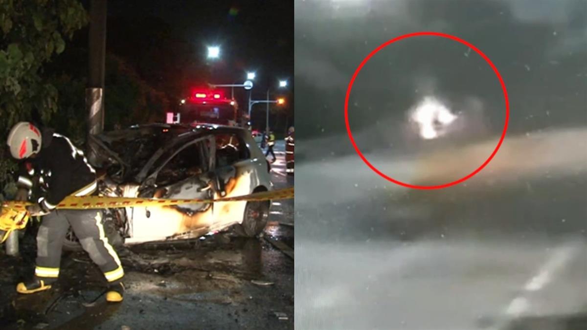 轎車疑高速過彎失控 燒成火球