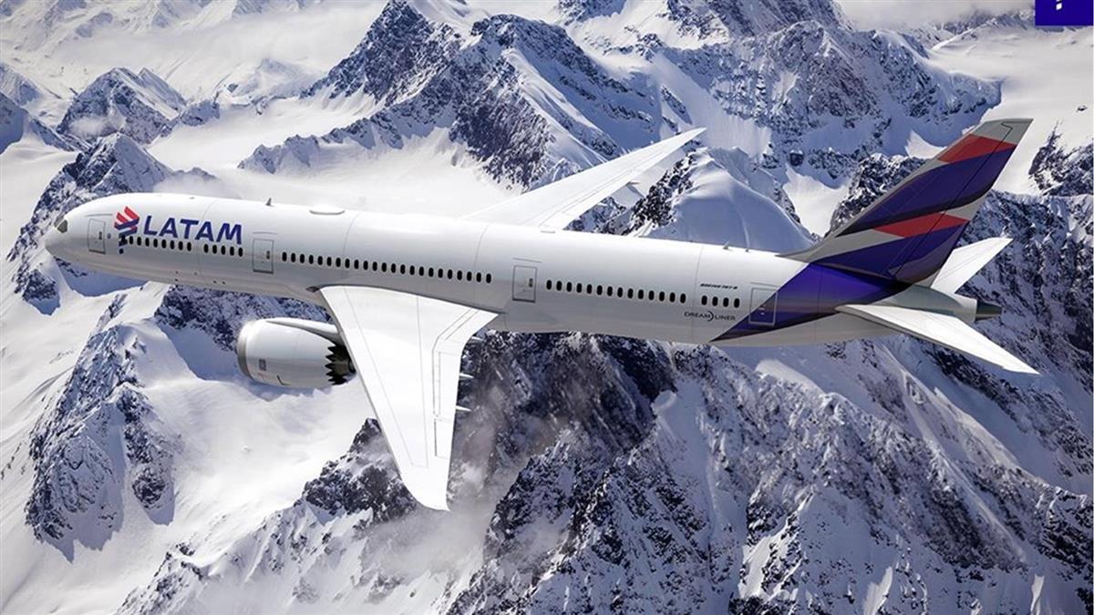 疫情衝擊拉美最大航空公司 南美航空聲請破產
