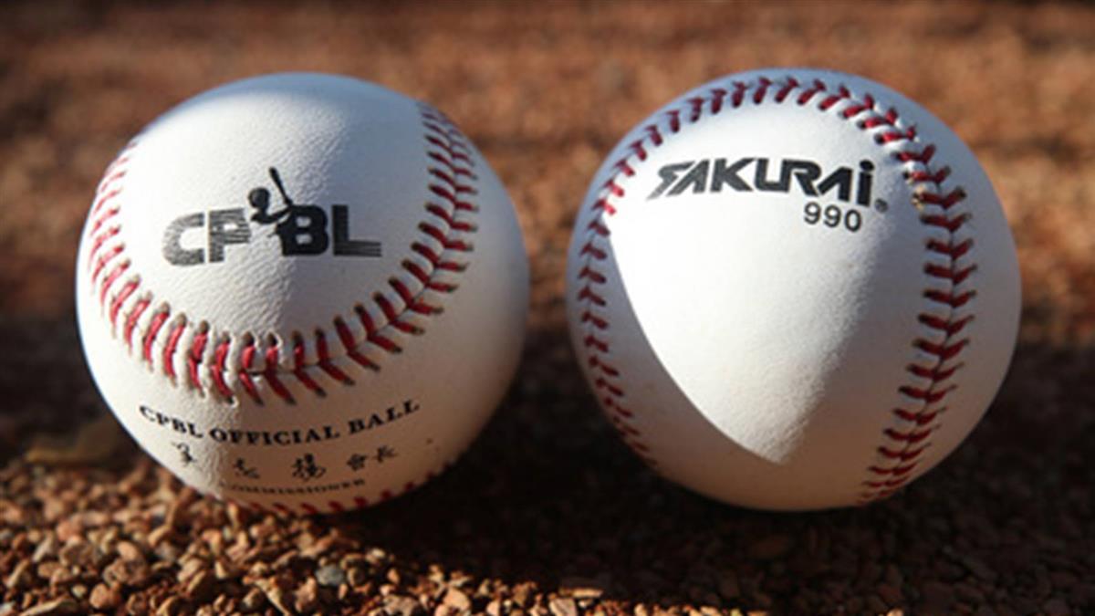 中職彈力球用到上半季結束 下半季嚴格把關