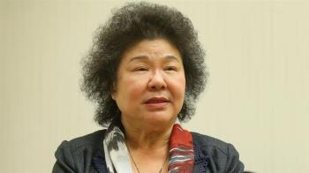 小蔣日記點名  陳菊:蔣經國筆下恐懼民主自由