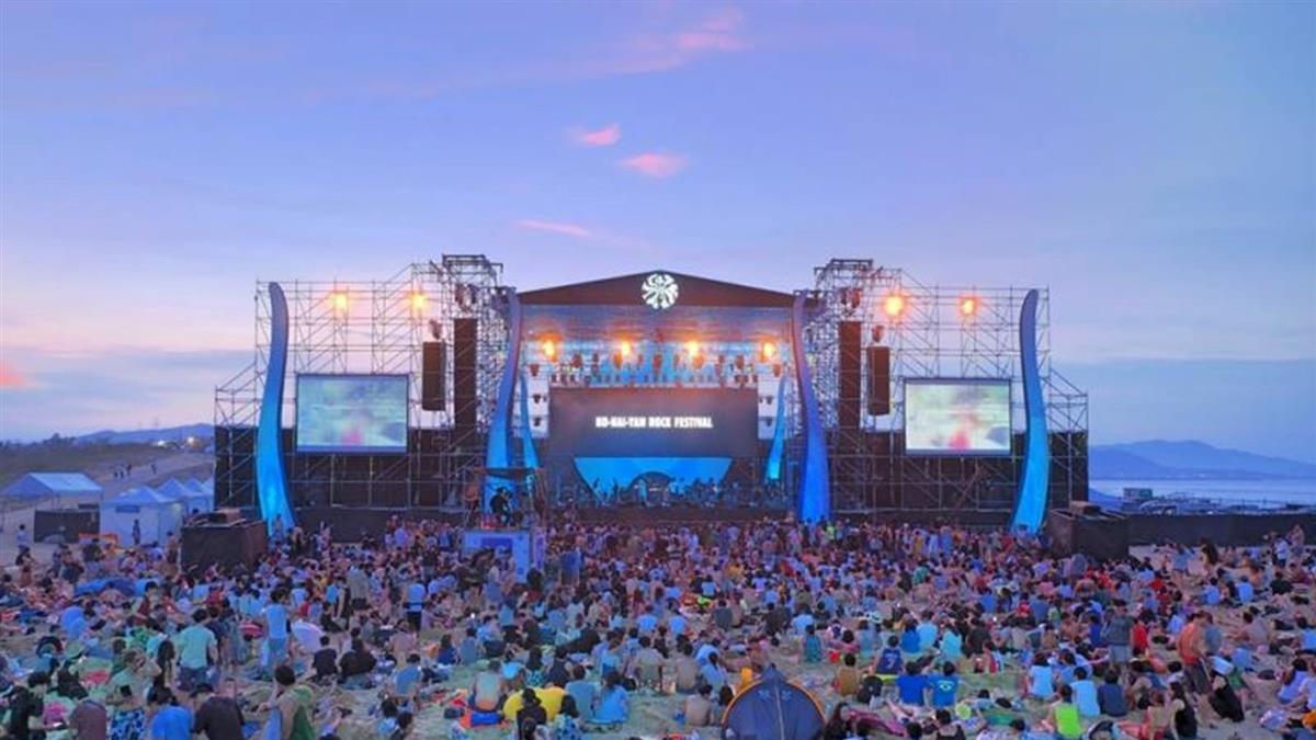 確定了!新北宣布停辦「貢寮海洋音樂祭」