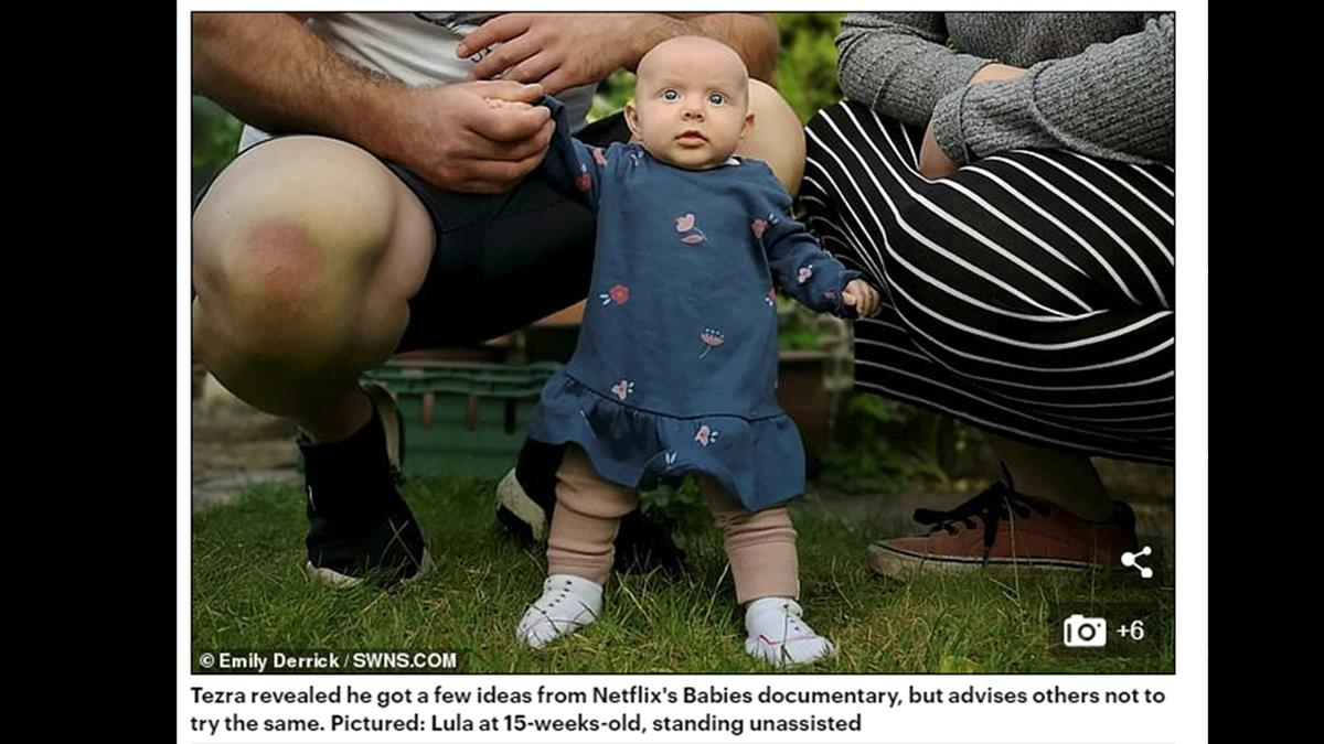 地表最猛女嬰!兩個月大就會站立...父曝強壯秘辛