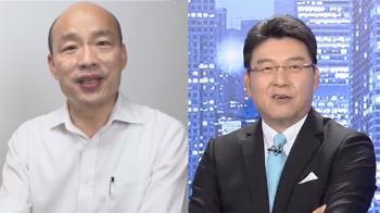 韓國瑜稱「放棄休假」勘水災 謝震武搖頭:慘了