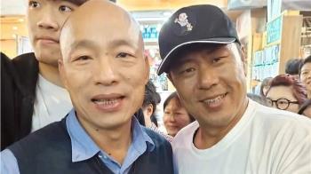 痛批綠營輸不起 杏仁哥:霸凌韓市長,就是霸凌高雄市民