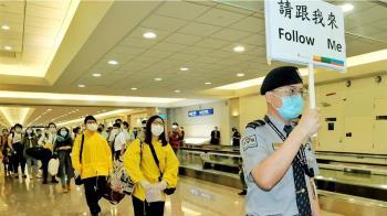 滯俄96名台灣民眾返台 9人有症狀已送集中檢疫所