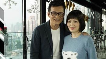 黃日華愛妻抗癌7年 不敵病魔離世…享年59歲