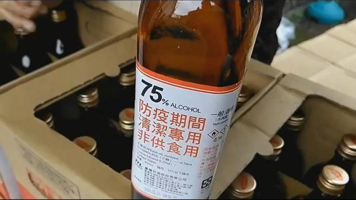 防疫酒精不缺反漲3到5成! 消保處回應了