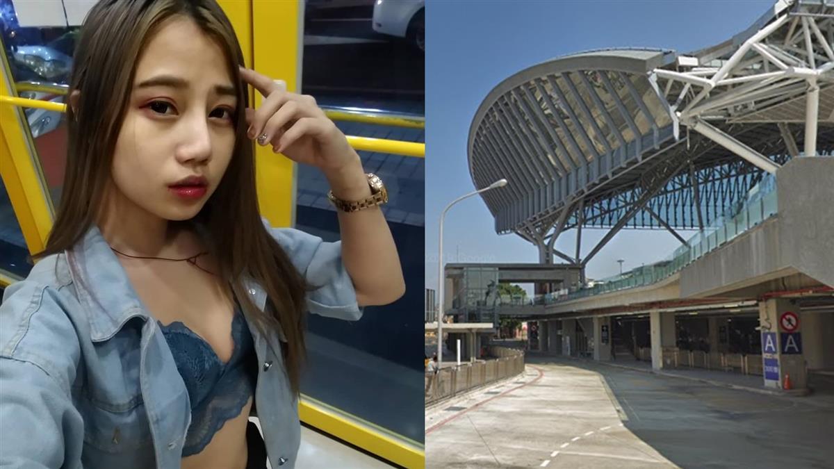 「台中人超難相處!」正妹哭訴沒人載 慘走4小時去火車站
