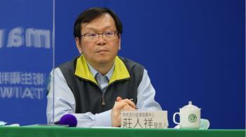台北抵泰國包機「14人疑染武肺」 採檢結果出爐!