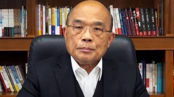 蘇貞昌施政報告:密切注意香港局勢 提供必要協助