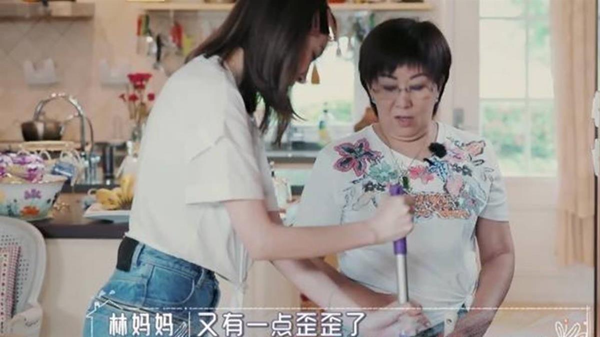林志穎婆媳互動尷尬 網友太入戲怒:婆婆也太苛刻
