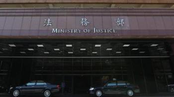 大法官宣告通姦罪違憲 院部啟動修法