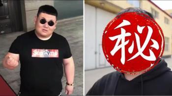 他獨自留守健身營 3個月減重75公斤 網驚:怎麼變那麼老