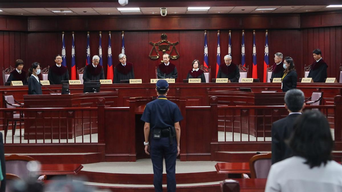 大法官:通姦罪干預性自主權違反比例原則