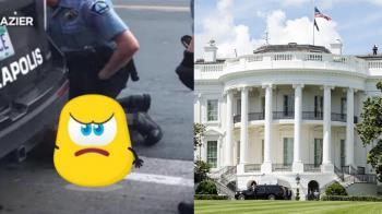 非裔男之死引爆怒火!白宮急封鎖...多名記者受困