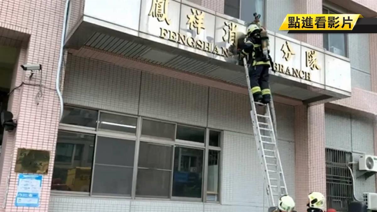 消防訓練攀4公尺梯重摔 脊椎骨折手術搶救