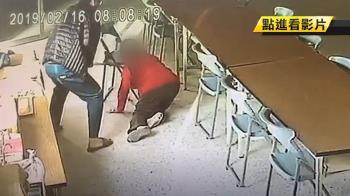 80旬嬤遭惡男持報夾狂毆踹斷腿 法官判無罪