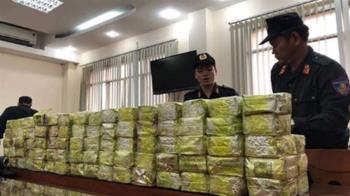 台男走私895塊毒磚創紀錄!成越南最大規模走私案 悲慘下場曝