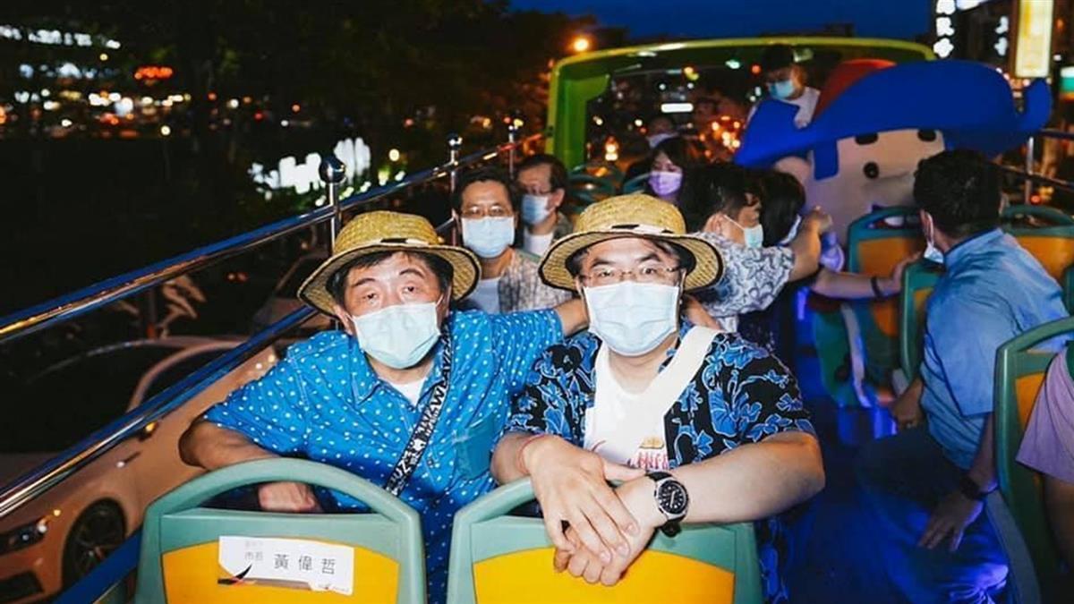 防疫五月天遊台南擠爆人潮 阿中部長隱藏版行程曝光