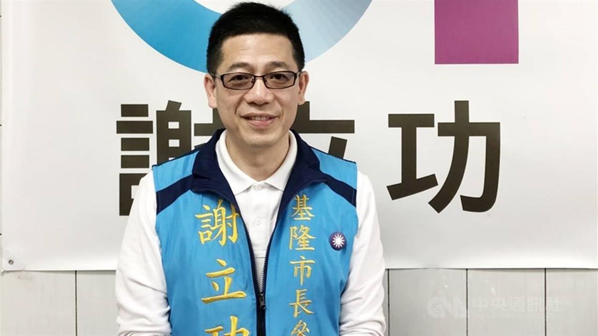 前移民署長謝立功:將退出國民黨 任民眾黨秘書長