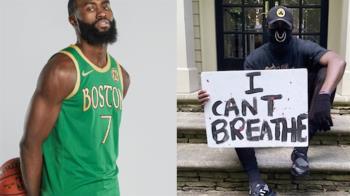 非裔男之死惹怒全美!NBA球星開車15hr…挺身抗議