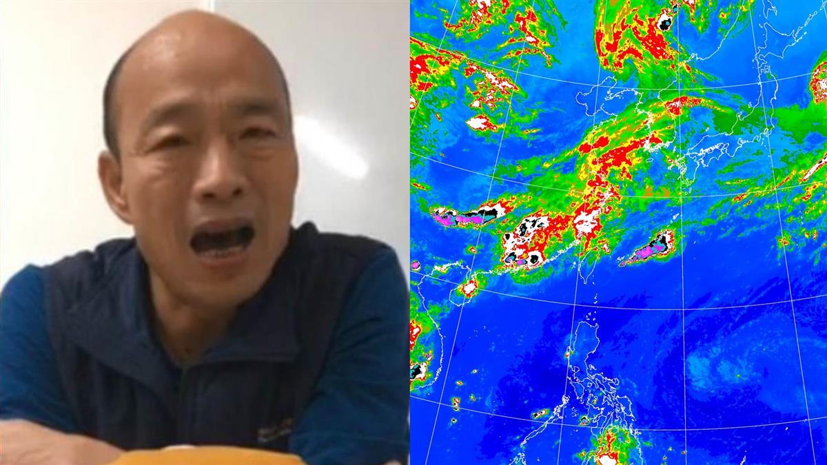 罷韓投票倒數!6月6日是否下雨?氣象局給答案了
