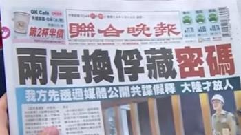 快訊/聯合晚報熄燈!創辦32年...宣布6/2停刊