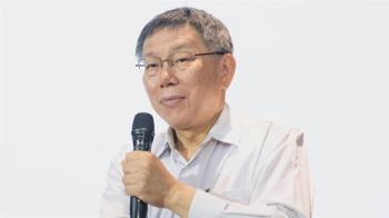6/6罷韓 柯文哲:2018選後就沒與韓國瑜聯絡