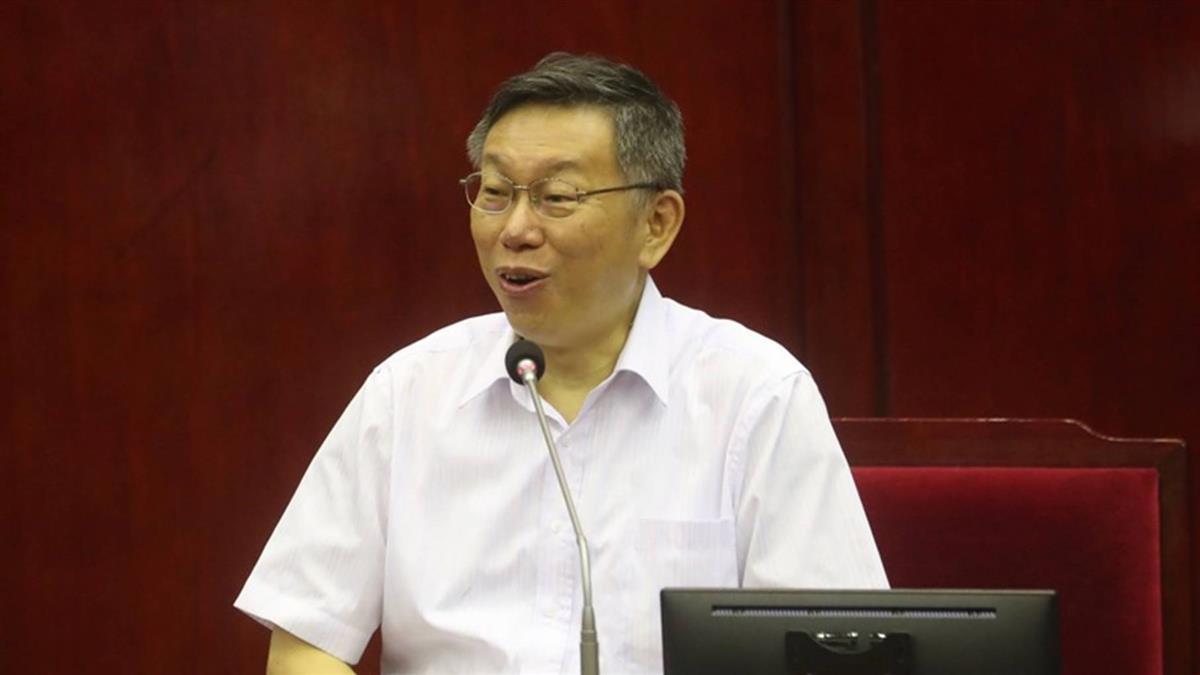 施政滿意度墊底 柯文哲:台北市民要求高