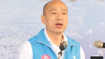 韓國瑜宣布 高市高中職以下校園6/13起開放
