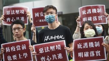 香港六四燭光晚會  30年來首度禁辦