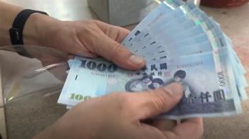 非實體振興券可累計消費 擬ATM領現金回饋