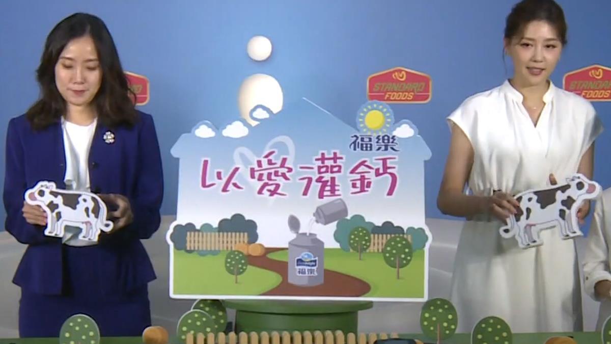 佳格福樂「以愛灌鈣」 助偏鄉學童獲優質乳鈣