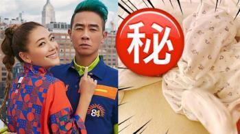 慶祝大陸兒童節 陳小春首度秀「老二正面照」