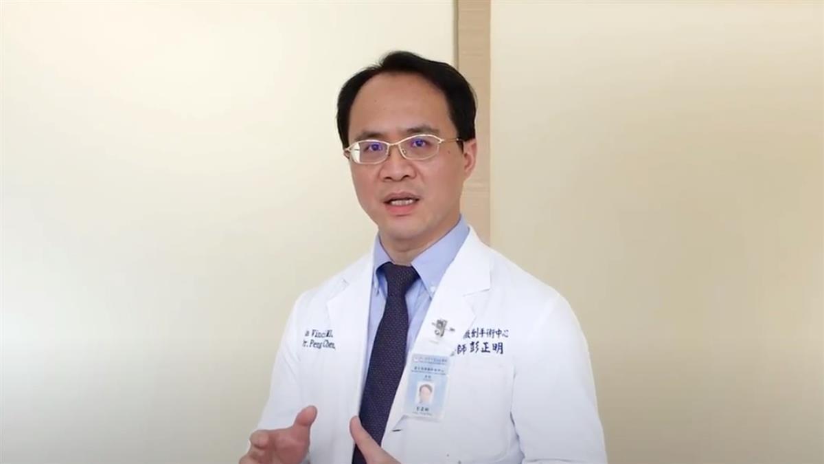 胰臟癌治療超前部署:基因檢測現生機